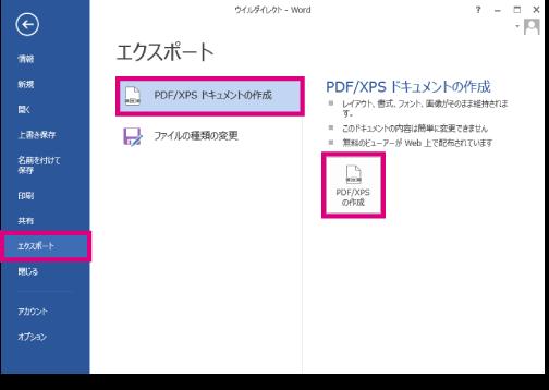 画像 変換 pdf
